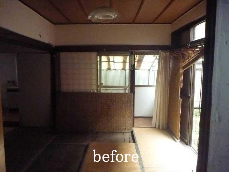 薄暗い南側の和室≪改修前≫:一軒家のリノベーション
