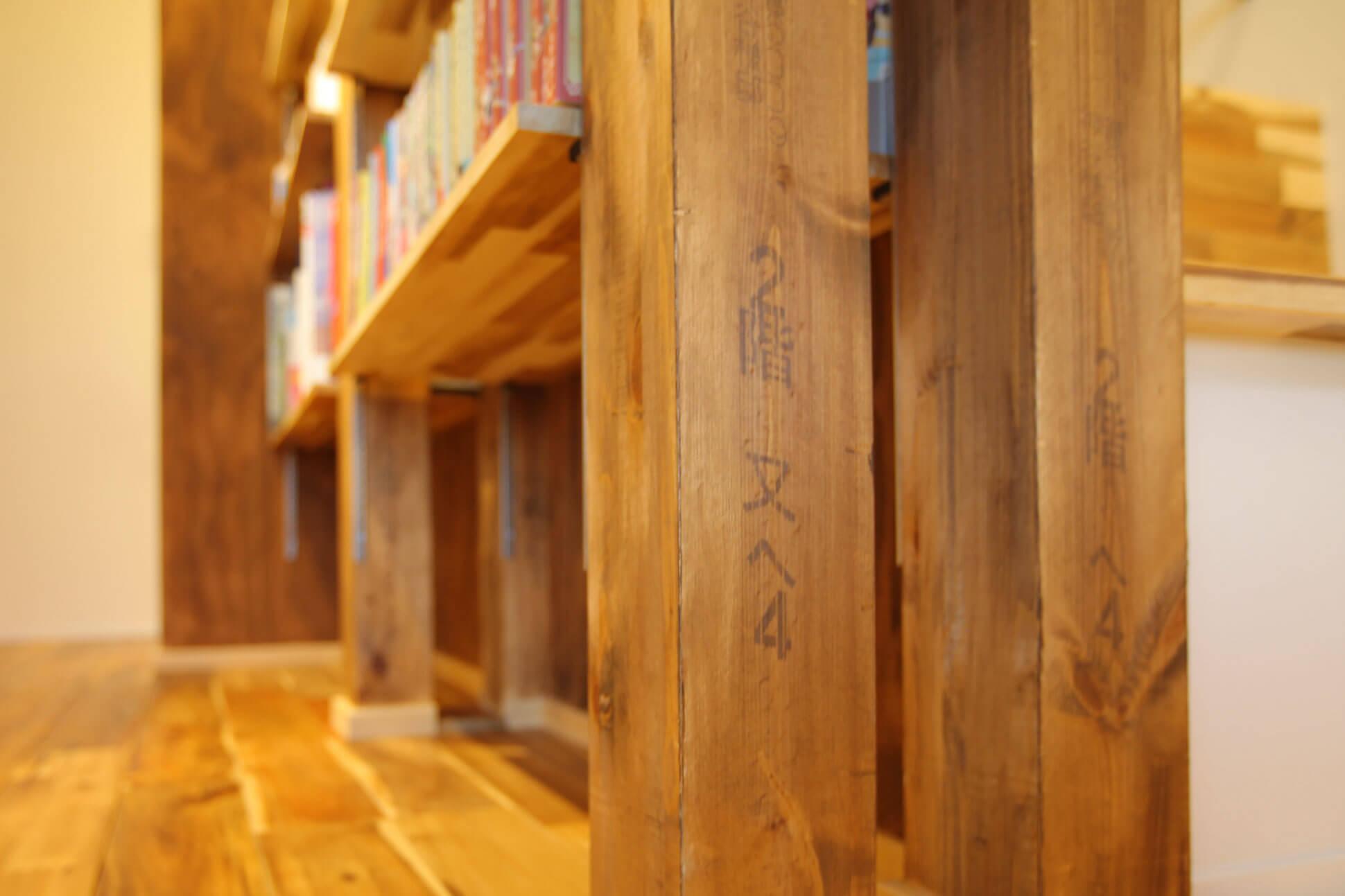 番付振りの書かれた木材 房総イズム